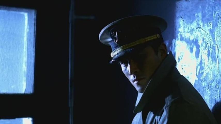 Phantom the Submarine