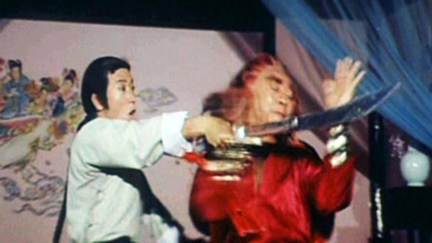 Crash Masters: Taoism Drunkard