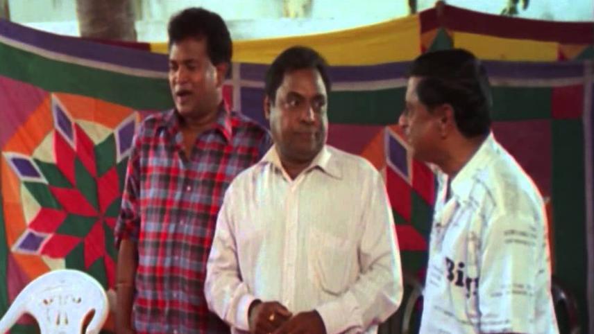 Anjali: I Love You