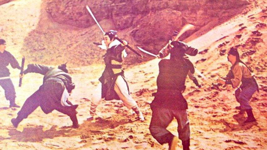 The Son of Swordsman