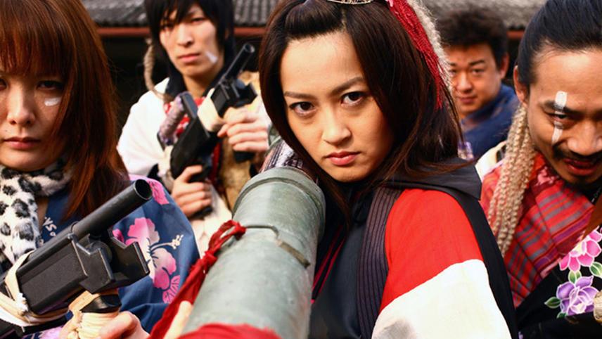 The Samurai Princess