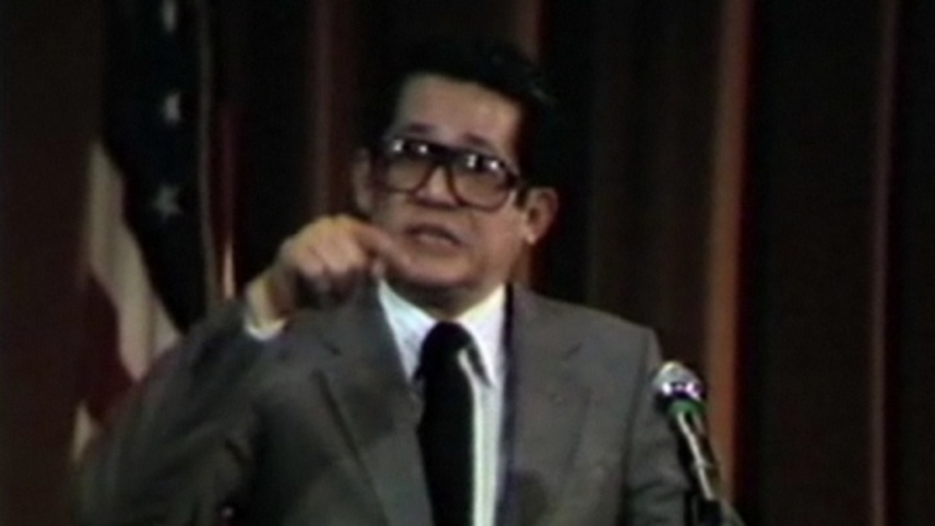 Ninoy Aquino & the Rise of People Power
