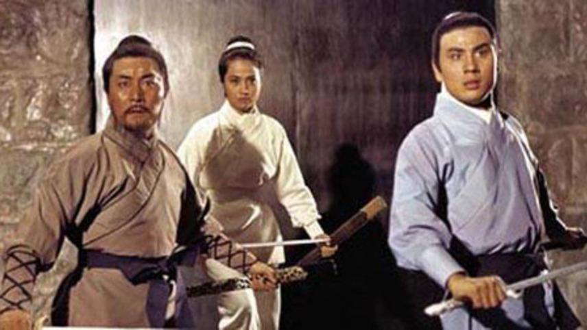 Sword Mates