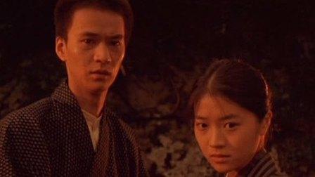 Misako tanaka in village of doom - 2 part 7
