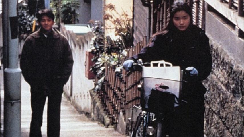The Tokyo Siblings