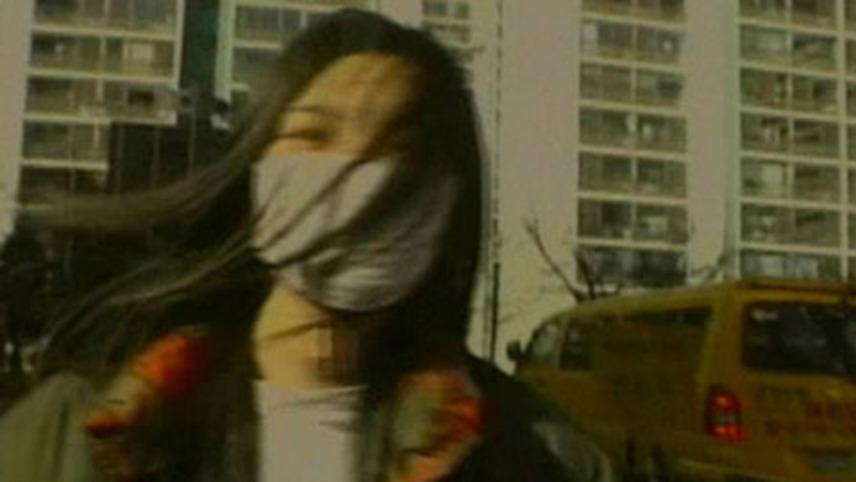 Mask Girl