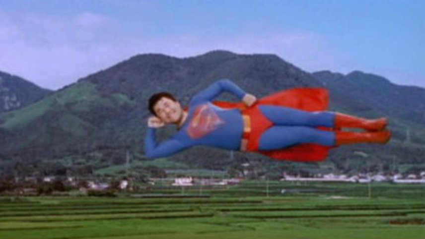 Superman in Early Summer