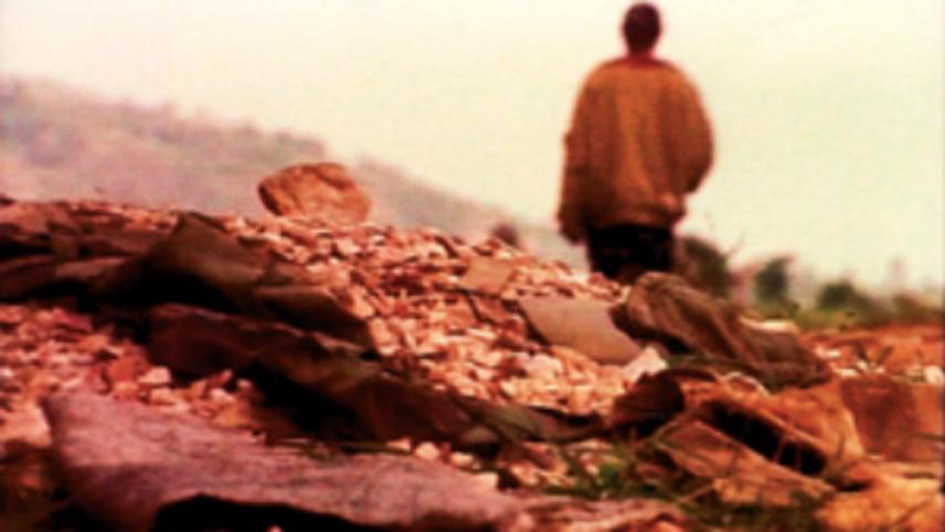 Rwanda pour mémoire