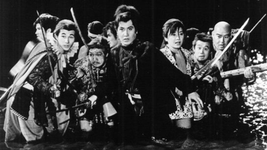 The Sanada Warriors