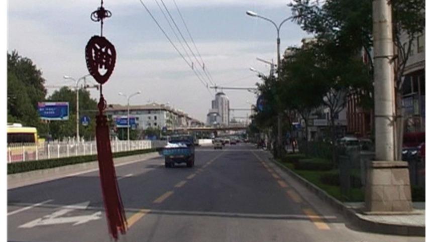 Beijing 2003