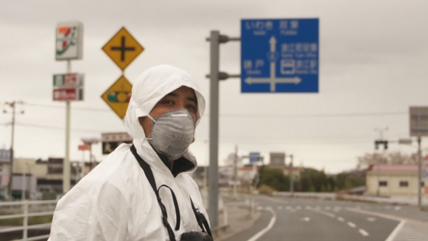 Fukushima: Memories of the Lost Landscape