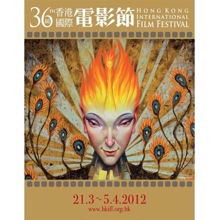 Hong Kong International Film Festival 2012