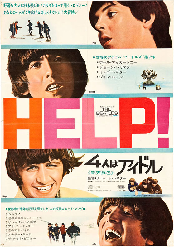 Movie Poster Of The Week Richard Lesters Help