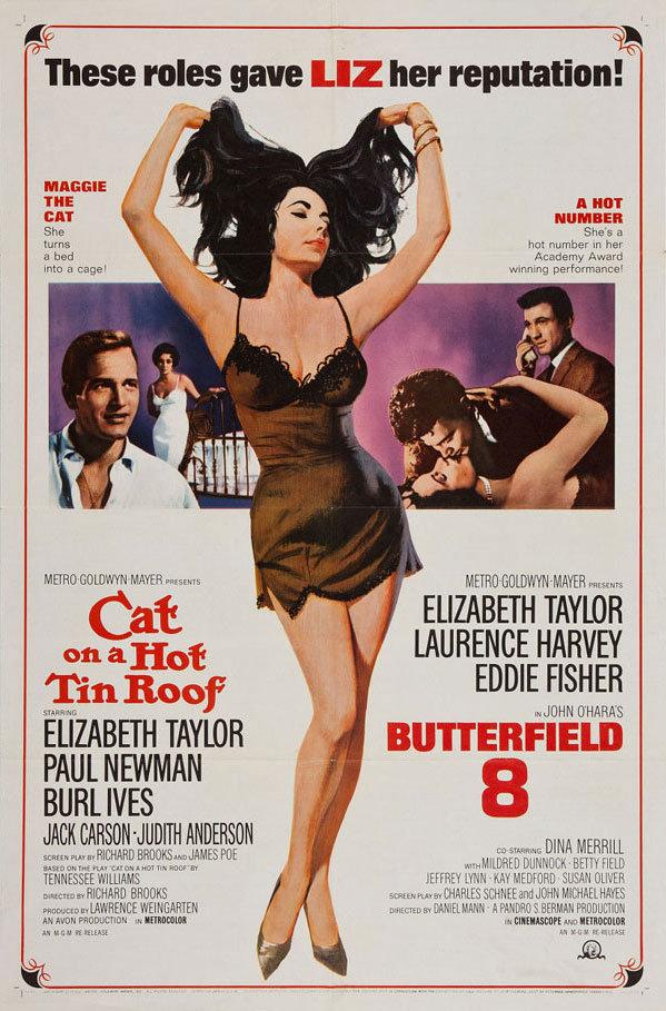 Mahogany Movie Poster