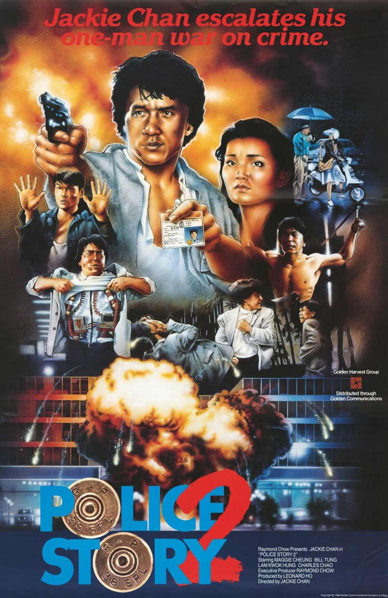 Movie Poster of the Week: Maggie Cheung in Movie Posters on ...
