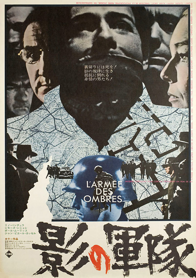 Movie Poster of the Week: Jean-Pierre Melville in Posters on ...