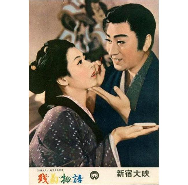 Chikage Awashima and Kazuo Hasegawa in Zangiku Monogatari (1956)