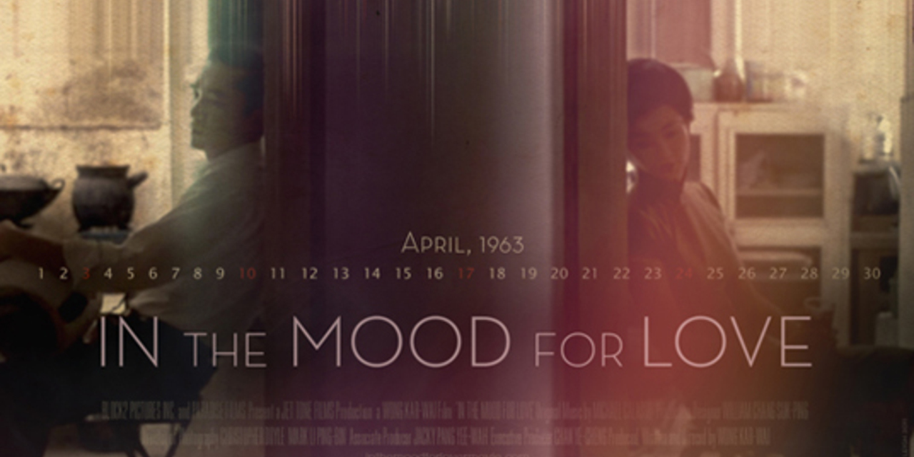 wong kar wais in the mood The second part of an informal trilogy, wong kar-wai's in the mood for love follows two neighbors who discover that their spouses are having an affair, and the ensuing romance that blossoms out of.