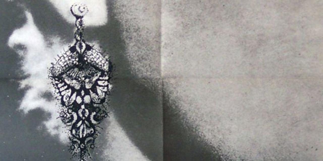"Movie Poster Of The Week: Max Ophüls' ""the Earrings Of Madame De"" On  Notebook  Mubi"