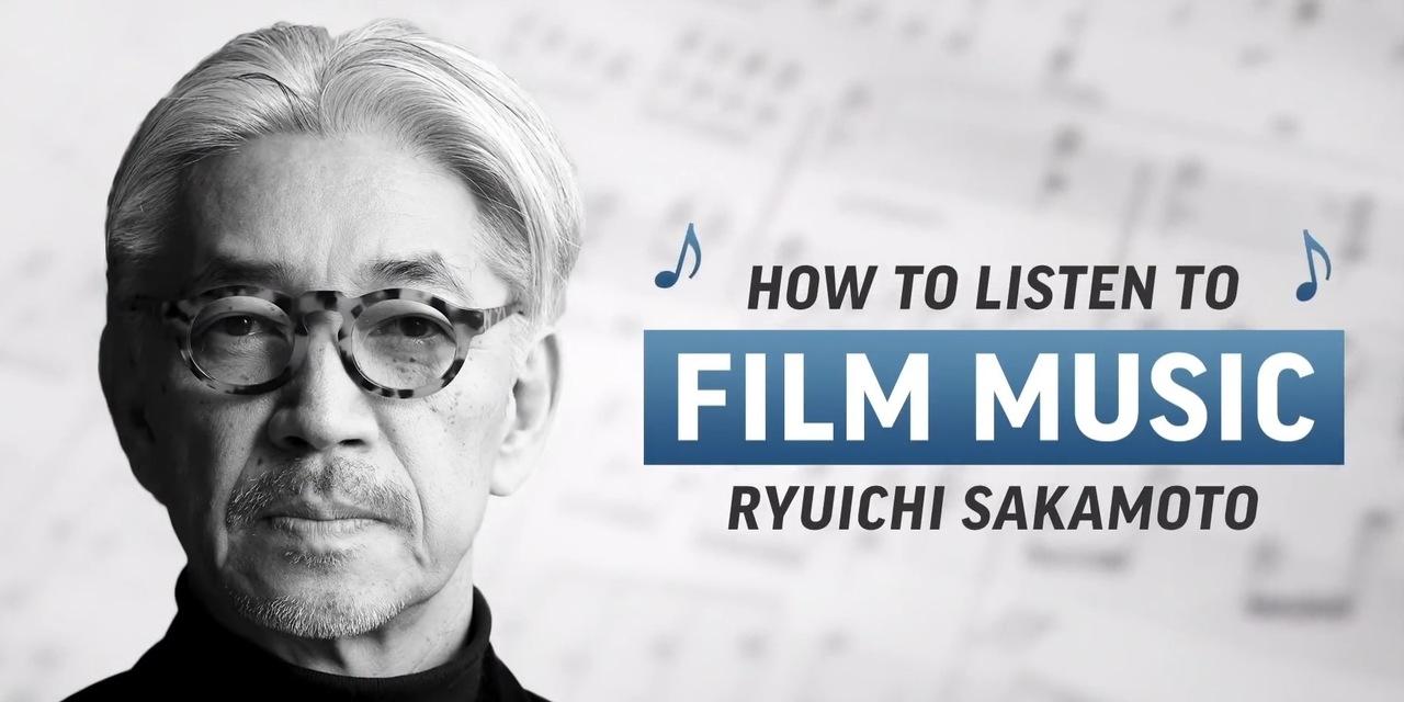 film music essay